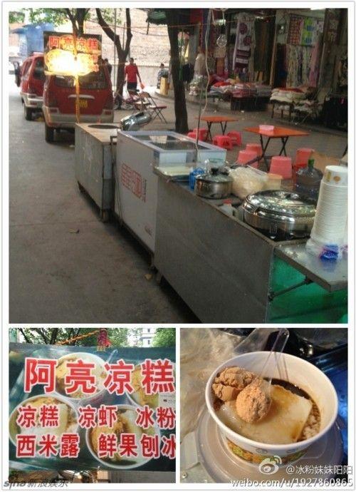 重庆冰粉西施上学卖冰粉供妹妹感动走红长袍古装情趣网友图片