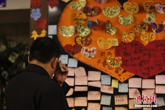 马航/马来西亚警方将对MH370调查定为刑事调查