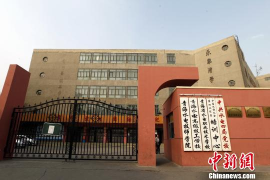 青海一技校疑截留助学金1865名中职生仅72人领取