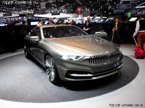 宝马或将于北京车展发布9系概念车型