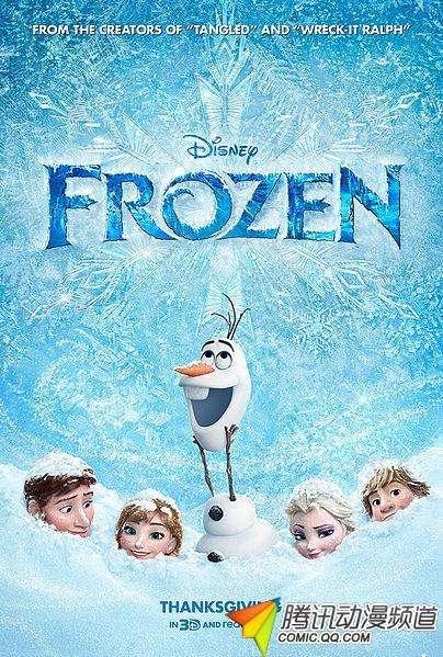 《冰雪奇缘》获史上最高动画票房