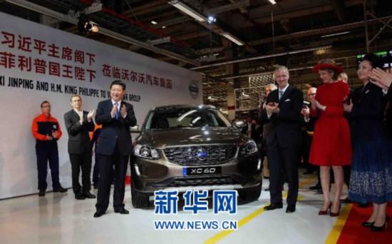 领导人出访引领中国风 国货成败还得看自己图片