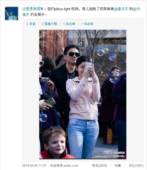 劉強東與奶茶妹妹美國紐約街頭牽手擁抱 親密攬腰