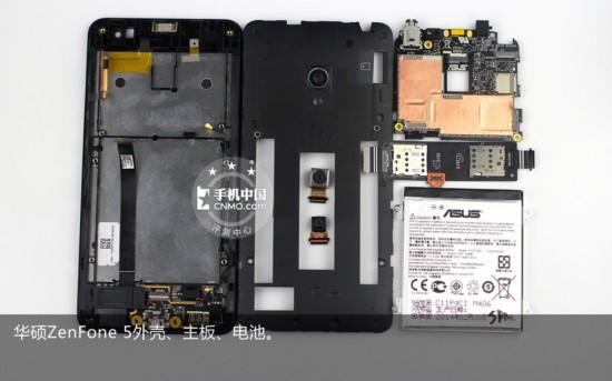 整體來看,華碩ZenFone 5的特點還是非常鮮明的:1、整機內部結構簡單,拆裝和維修的難度都不大,隻要不是芯片級維修,單獨換件兒的話成本不高﹔2、主板由華碩自己設計生產,依靠多年的經驗和深厚的底蘊,質量還是有保障的﹔3、布局新穎,核心部件用料足,處理和工藝還比較細致。之前有消息稱華碩ZenFone 5行貨的售價應該會在千元以下,如果確實如此的話,那它的做工足以在這個價位檔中名列前茅,肯定比小米、榮耀這類更扎實。