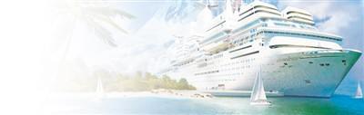 邮轮成国人出游新选择 带动三亚经济新增长