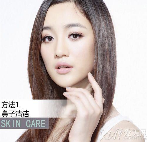 闭口粉刺图片出现的原因是由于皮肤中的油脂没有及时排出巨型黑头挤出来 祛痘小妙招 第1张