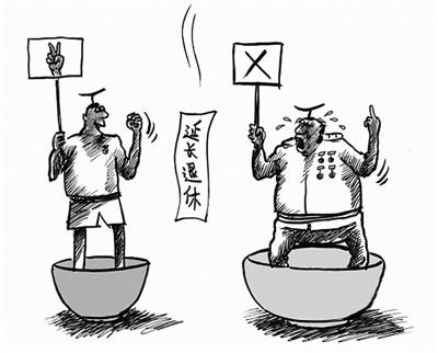 香港公务员拟实行延迟退休 其他行业或跟进