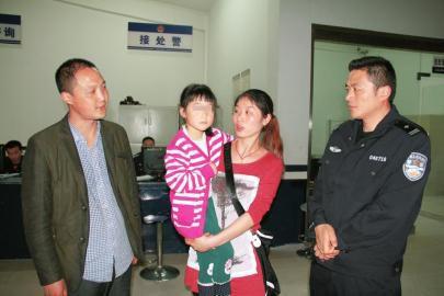 4月8日晚,被警方解救的小雨芯在宜宾与妈妈重聚。(宜宾长宁警方供图)