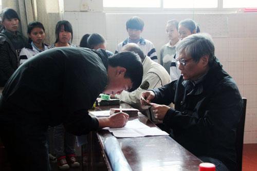 香港慈恩基金会10万元资助惠水贫困学生