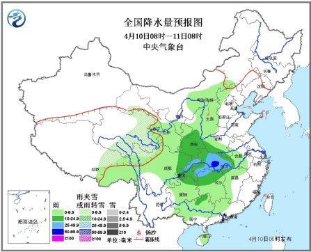 湖南等将迎暴雨 北方大部降水稀少气温偏高