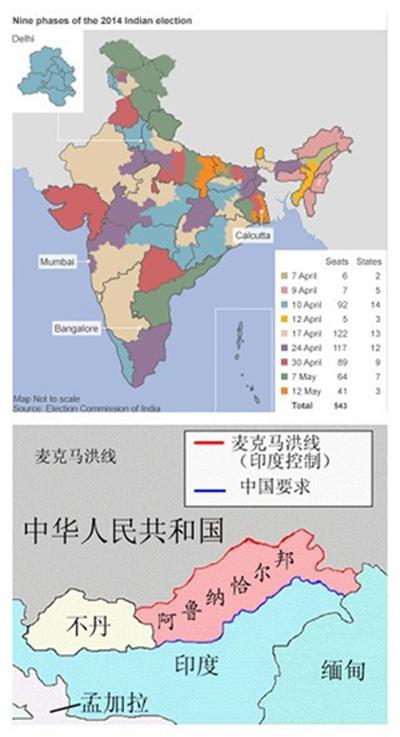 BBC报道引用印方地图 将藏南地区划归印度