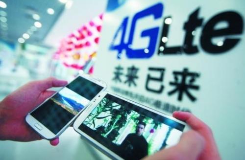 中国移动交出4G商用首份成绩单 用户数134万