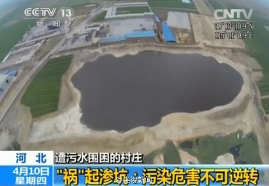 河北一企业直排污水15年