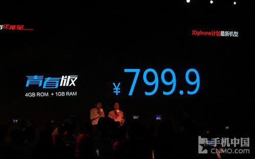 4G+单反拍照功能XXX元 中兴V5手机发布