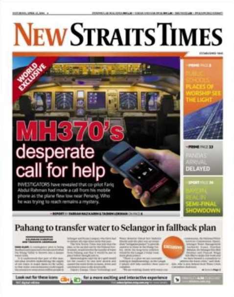 外媒:MH370飞越槟城上空时副驾驶或曾拨求救电话