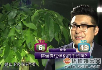 王岳伦偷看李湘手机被抓包 曾被曝协议离婚