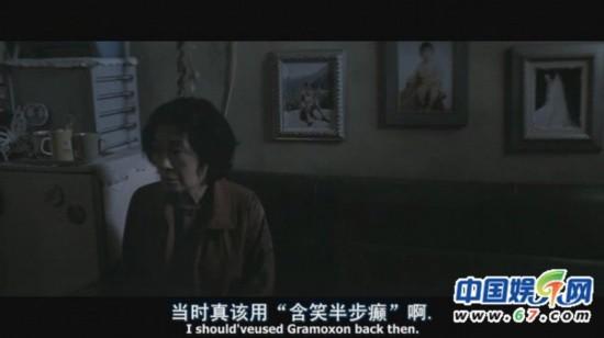 图揭海外电影爆笑字幕 网友:不要招惹字幕组