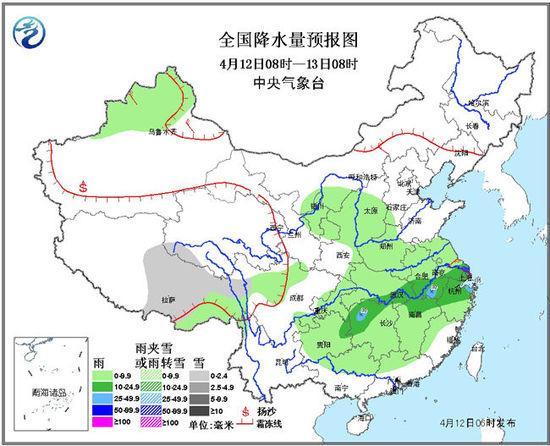 冷空气将影响新疆等地 局地降温幅度超过8℃