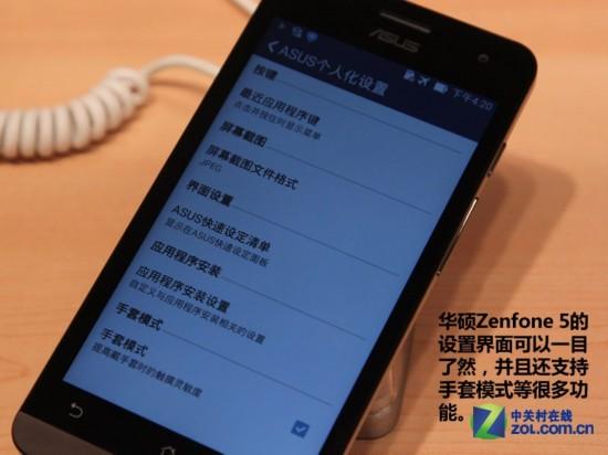 它才799元? 华硕Zenfone 5/6真机鉴赏【9】