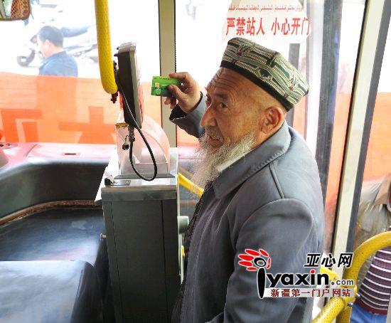 新疆首个金融IC卡公交应用项目在巴楚县启动  坐公交车只需要刷一下银行卡