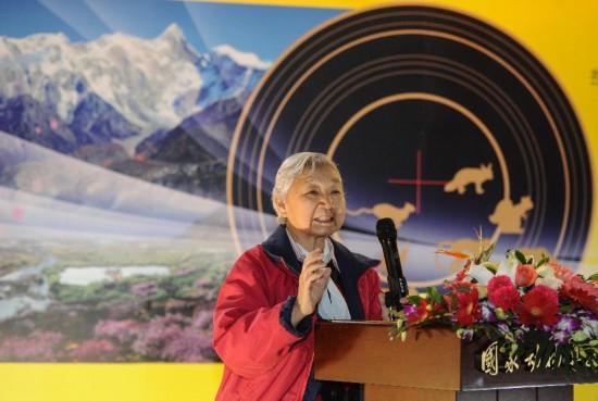 (文化)(2)西藏雅鲁藏布大峡谷生物多样性图片展在京举行