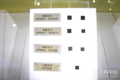 首款八核4G MTK多款芯片亮相CITE2014