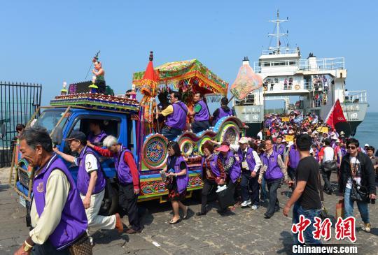 200余名台湾新竹妈祖信众赴湄洲岛谒祖进香