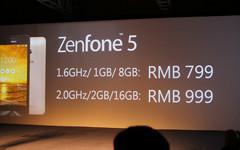 799元高性价比现货 华硕ZenFone 5发布
