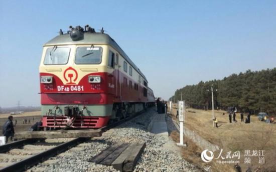 受黑龙江旅客列车脱线事故影响8趟列车停运