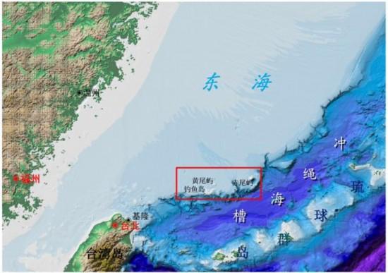"""中国""""科学号""""科考船在冲绳海槽作业遭日舰阻挠"""