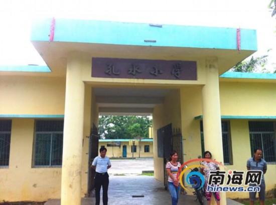 海南一小学校长涉猥亵女生被免职 警方调查