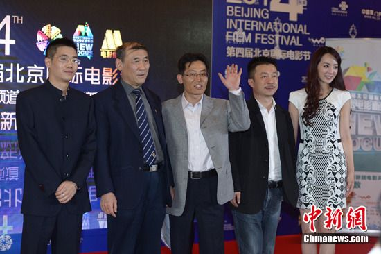 """北京电影节设""""华语电影新焦点""""力推优秀电影人"""