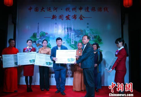 京杭大运河申遗进冲刺阶段申遗旅游线或走红(图)