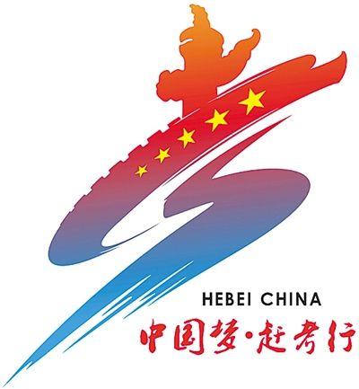 """""""中国梦·赶考行""""形象标识正式启用图片"""