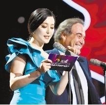 北京国际电影节开幕 让・雷诺代表嘉宾致辞