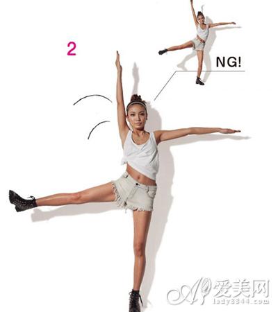 动作二:抬腿