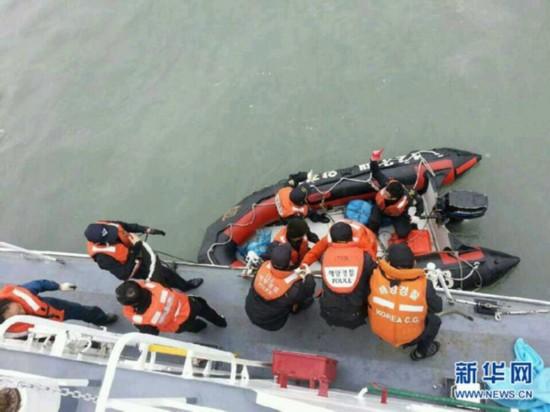 韩国客轮沉没284人失踪 搜救进展不顺已暂停