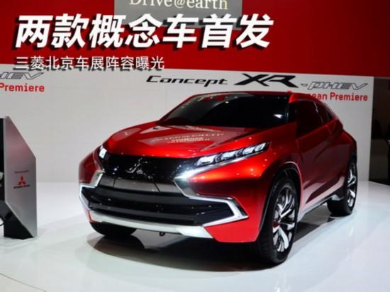 三菱汽车将在2014年的北京车展上带来两款概念车,分别是XR-PHEV图片