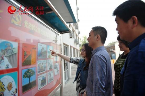 天津送变电人们工程漫画引开火《漫画主题呼吁驻足》:图片