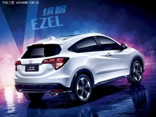 定名 缤智 广汽本田全新小型SUV发布