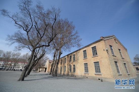 (文化)(1)国际古迹遗址日――走进侵华日军731部队旧址