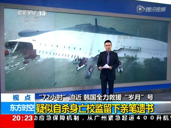 韩国副校长获救后自杀的反思 - hzr586 - 黄海的博客