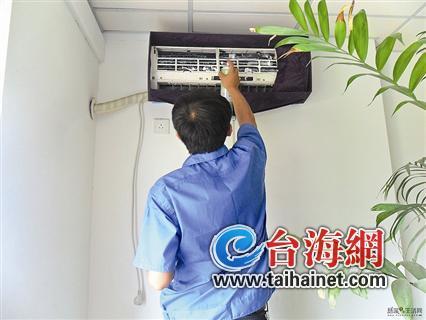 谨防空调清洗市场门道多 价格差别大服务区别