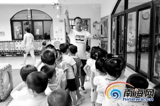 幼儿园抢眼墙面布