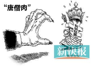 广东科技系统超50人涉贪腐案 多为高官高知--财