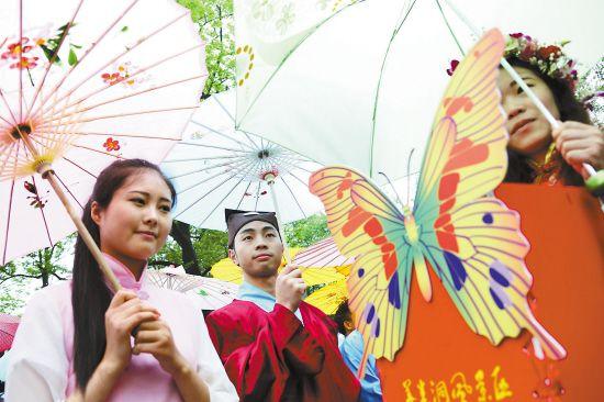 江苏宜兴梁祝文化旅游节开幕 吸引千余游客