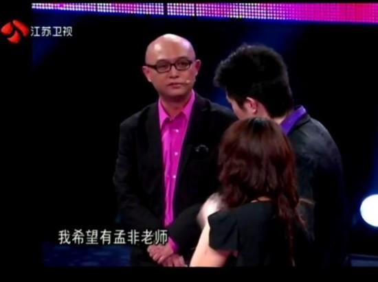 传《非诚》剧组集体跳槽 知情人:孟非已经离职