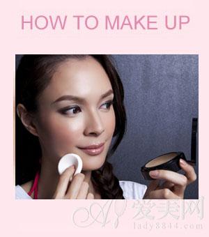 简单美妆小技巧 打造时尚女孩运动妆
