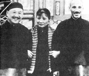 孔祥熙和蒋介石夫妇-关于孔祥熙的几则趣谈