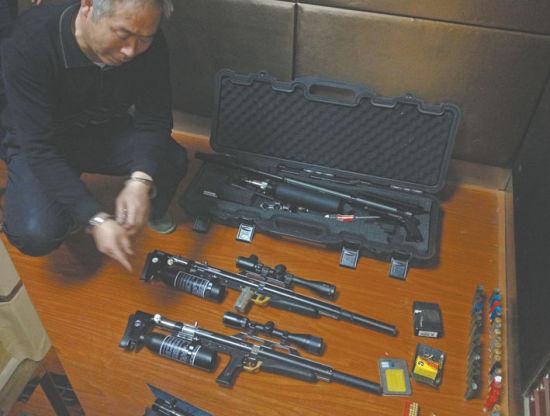 鞍山一 枪迷 买零件自制4支枪近千发子弹